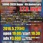 Doppo4周年記念…