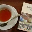 茶の湯の不思議
