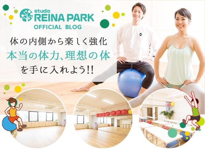 $studio REINA PARK  blog