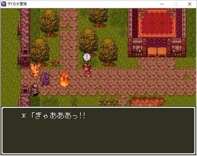 RPGゲーム: 無料フリーゲーム 4297作品 [ふりーむ!]