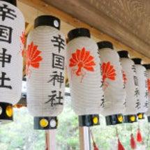 奈良の天狗譚を追って…