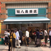 旬八青果店大崎店PD…