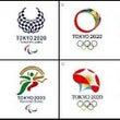 東京五輪2020のロ…