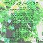hisashibur…