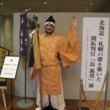 札幌に行ってきました…