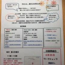 Happy salo…