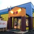 東横  紫竹山店【ニ…