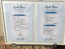 大阪市住吉区帝塚山中4-9-3