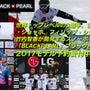 BLACK PEAL…