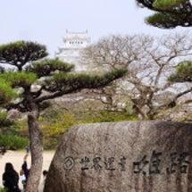 世界遺産 姫路城でお…