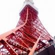 初めての東京タワー