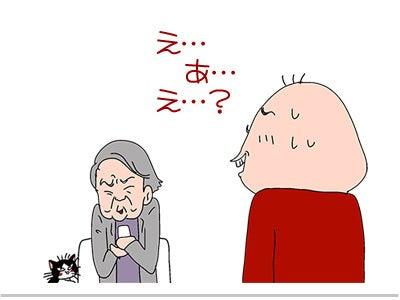 新宿ジャンキ主义 【漫画】♂♂ゲイです、裸体沙滩物语漫画图片