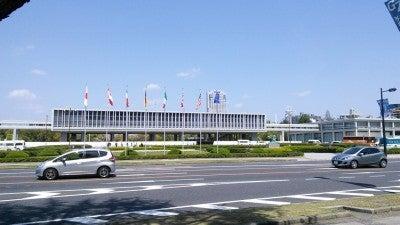 G7広島外相会合