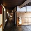 椿山荘 木春堂