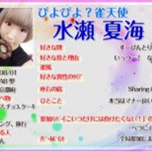 ★5月スケジュール★