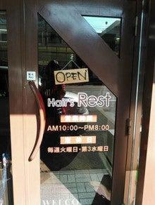 美容室REST/周田さん
