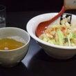 成瀬駅の超純水採麺 …