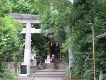 江東天祖神社
