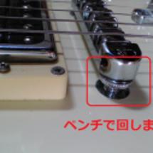 ギターのオクターブピ…