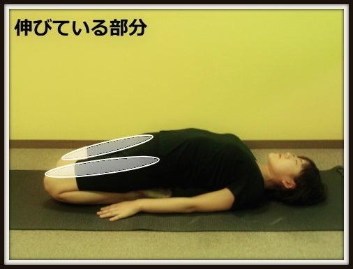 反り膝の治し方 反り膝 太ももの筋肉太り改善ストレッチ