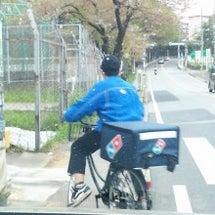 自転車だ!!