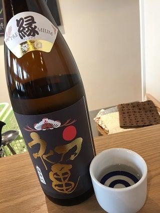Blog0240-14伊勢五本店