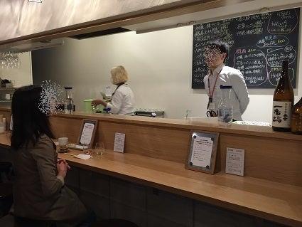 Blog0240-06伊勢五本店