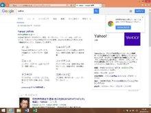 検索IE-8.1