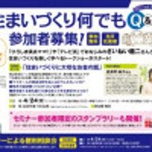 4/24(日)ちゅー…