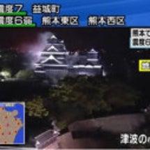 熊本城…大丈夫?