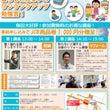 ●4/28(木)三田…