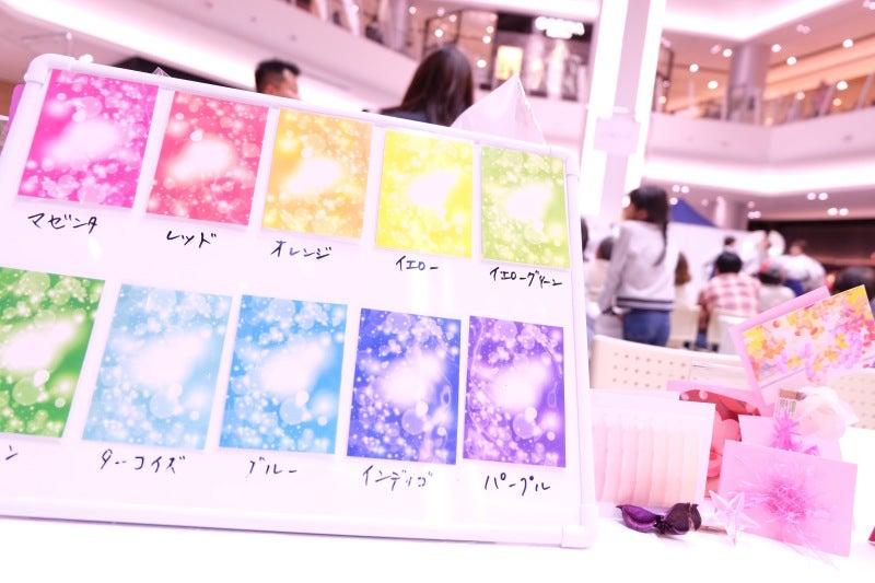 10色カラーカード表示