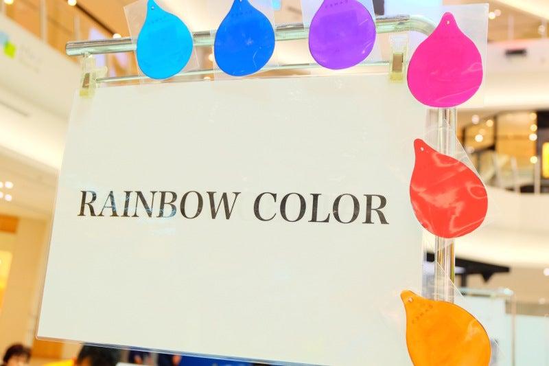 RAINBOW COLOR名称