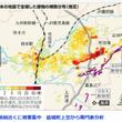 2016熊本地震
