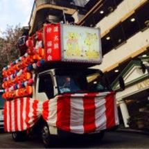 伊豆山神社・祭り
