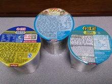 CN海鮮味3種蓋