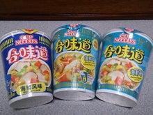 CN海鮮味3種正面