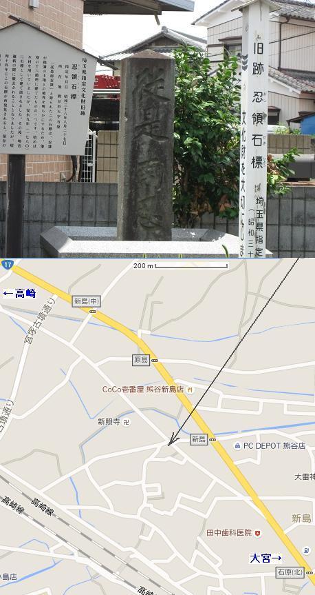 熊谷市新島MAP