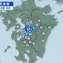 ☆  熊本地震  ☆…
