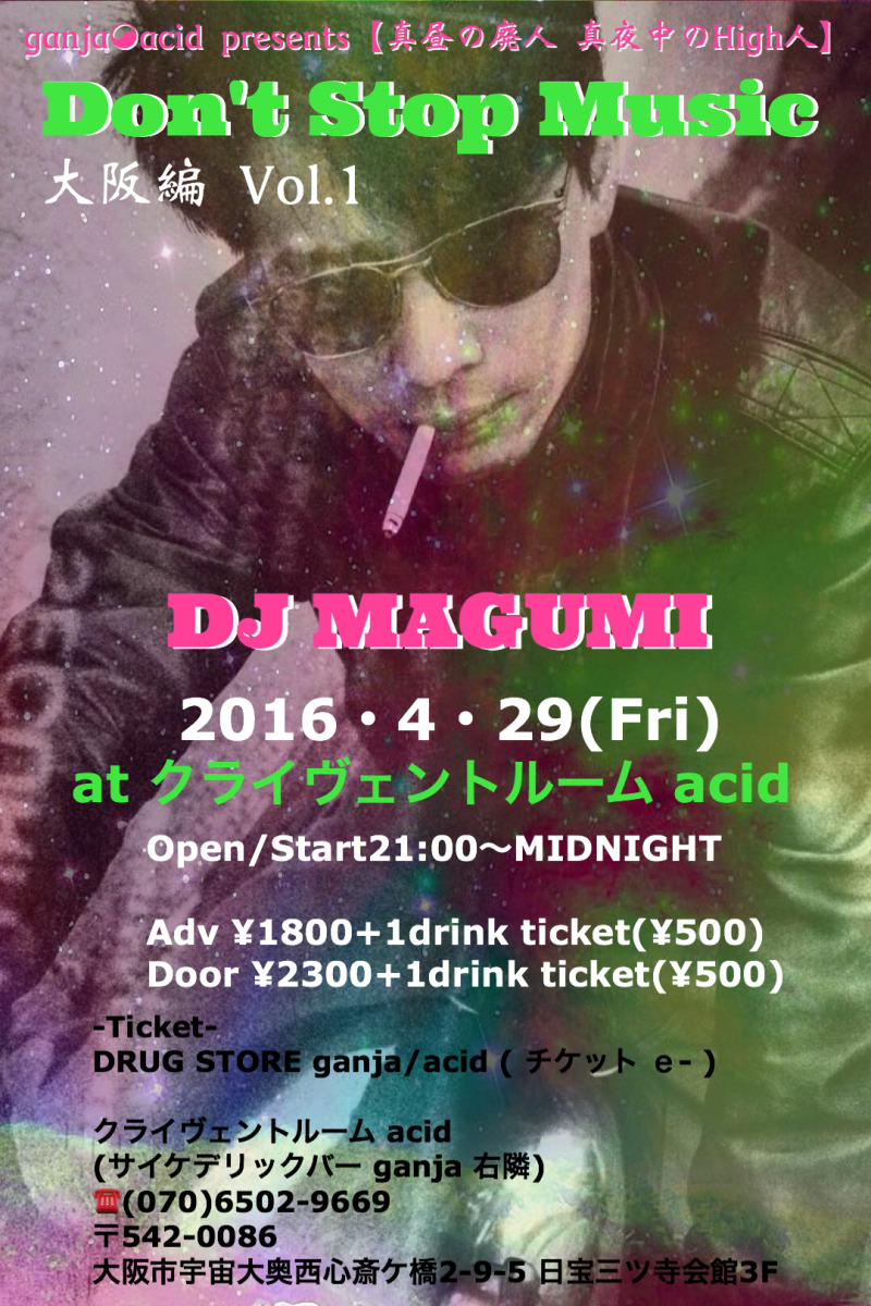 DJ:MAGUMI