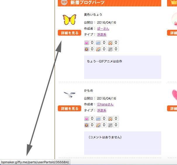 Yumi=hana疑惑4