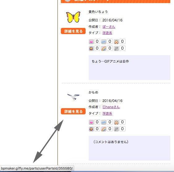 Yumi=hana疑惑2