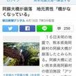 熊本地震のHP  避…