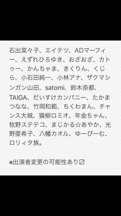 {4C72C52F-6CB5-49CC-A34B-AF80EF6019FB}