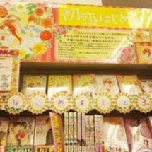 京都の書店さんにご挨…