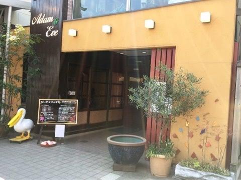 天然100%ヘナ専門店ビューティサロン「イヴ」で、トリートメントしながらお昼寝&岩盤浴の欲張りリラックスタイム❤