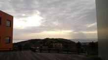 葉山セミナーハウス
