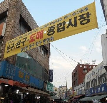 韓国旅行記39
