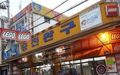 韓国旅行記40