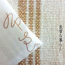 9/16(金)オーガ…